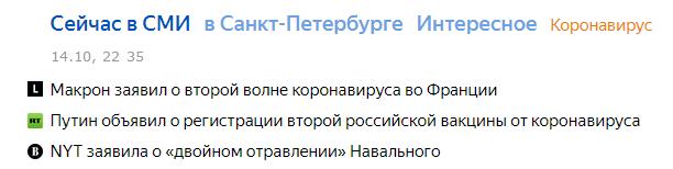 http://files.rsdn.org/115668/dva.png