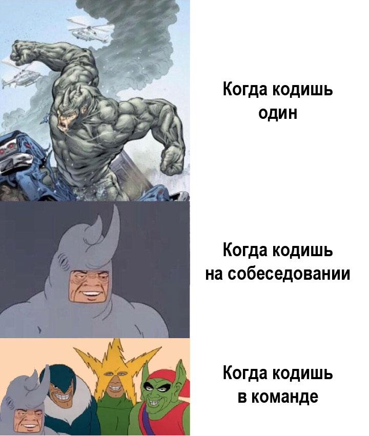 http://files.rsdn.org/121295/KogdaKodish.jpg