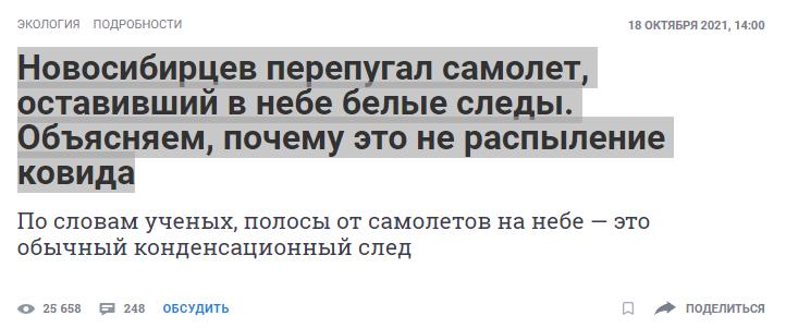 http://files.rsdn.org/15709/novosibirsk.png