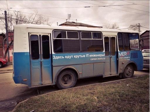 http://files.rsdn.org/15825/itt_transport.png