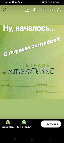 http://files.rsdn.org/187/WhatsApp%20Image%202021-09-01%20at%2018.39.05.jpeg