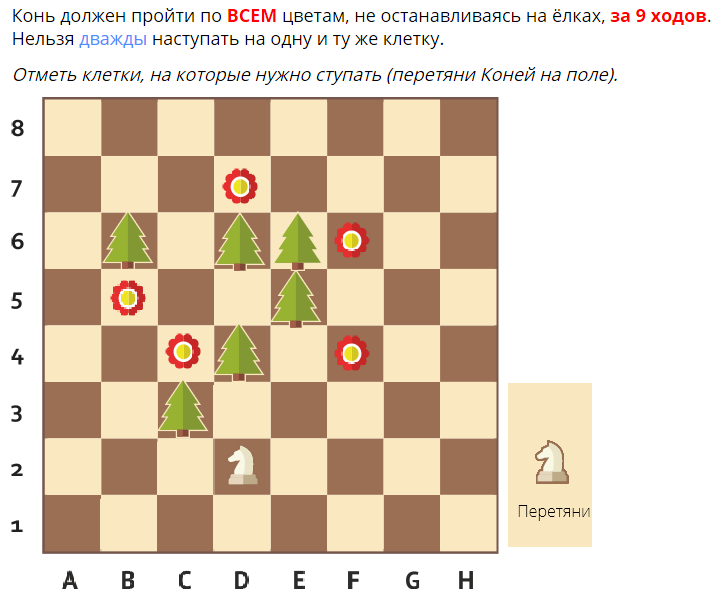 http://files.rsdn.org/27273/chess.png