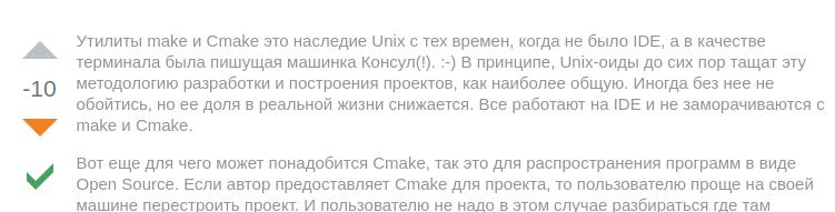 http://files.rsdn.org/28760/socmake.png