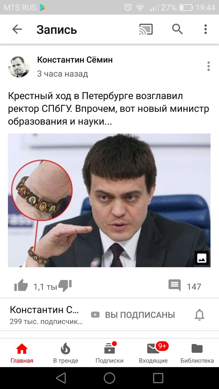 http://files.rsdn.org/32351/IMG_20190912_201104_645.jpg