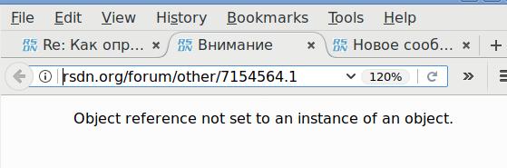 http://files.rsdn.org/54470/rsdnerr.png