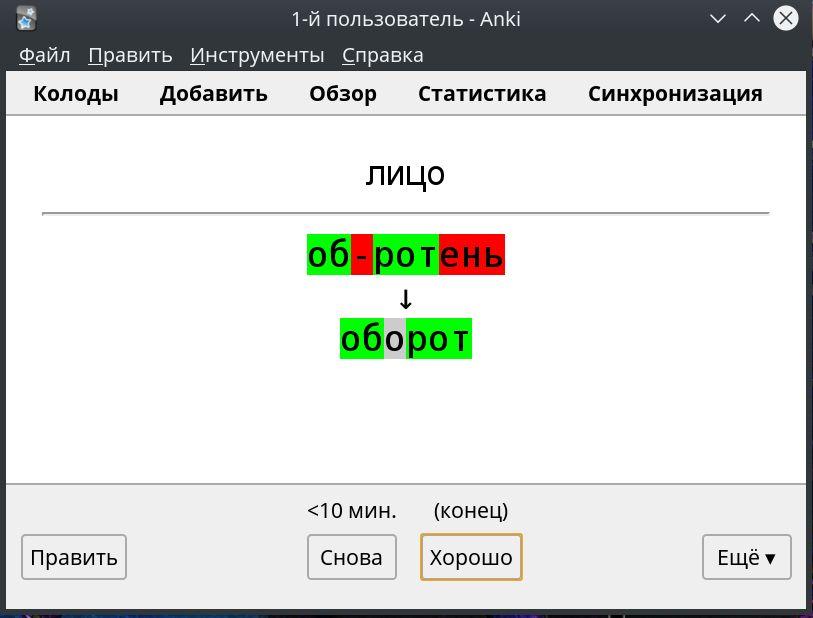 http://files.rsdn.org/99832/ankitypo.jpg
